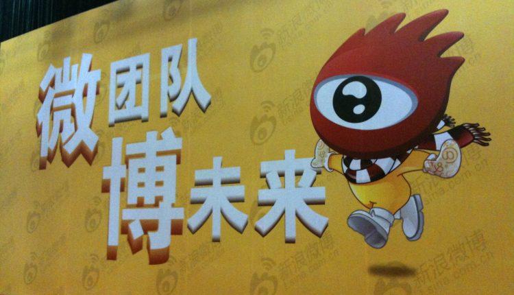La Cina imbavaglia i social network