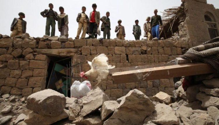 armi in yemen