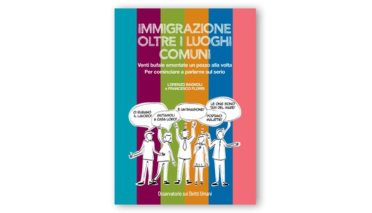 osservatorio sui diritti umani libro immigrazione