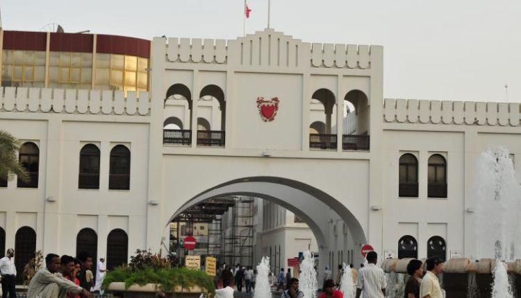 bahrain popolazione
